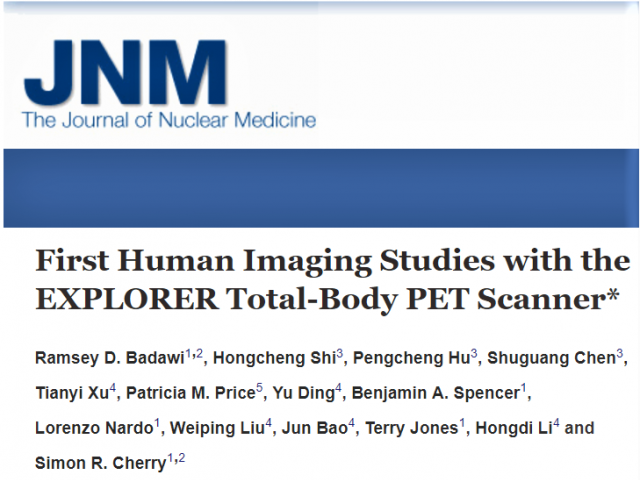 First human imaging studies with the EXPLORER scanner published in March 2019